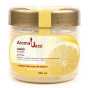 Лимон (350 гр)